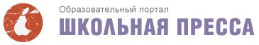 http://portal.lgo.ru/